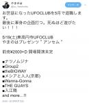 スクリーンショット 2018-04-19 9.53.11