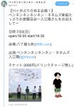 スクリーンショット 2018-05-13 14.12.30
